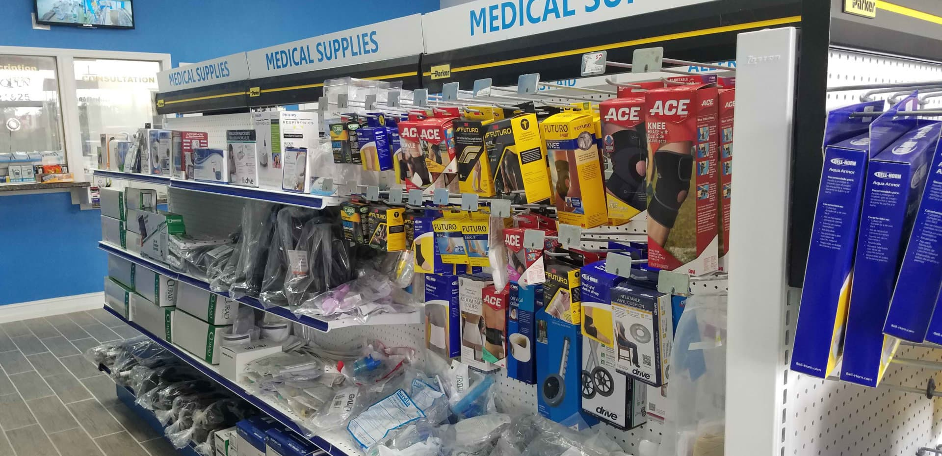 medical supplies in display
